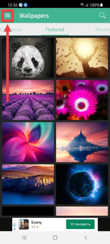 MTP – Ringtones & Wallpapers Андроид меню приложения