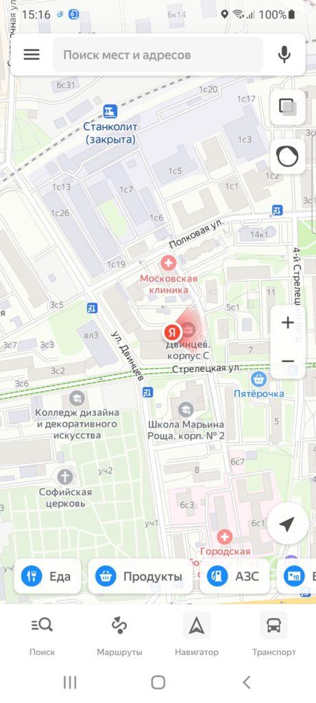 Яндекс.Карты Андроид просмотр карты
